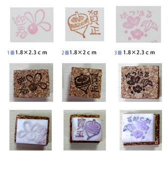 k-stamp-s.jpg