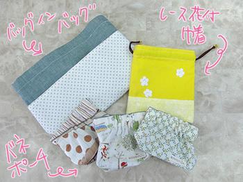 bag12-13.jpg